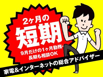 株式会社ヒト・コミュニケーションズ /01o01017080302のアルバイト情報