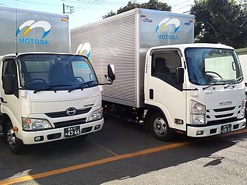 株式会社 元田流通運輸のアルバイト情報
