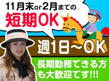 (株)フルキャストアドバンス 西日本クラウド営業部のアルバイト情報