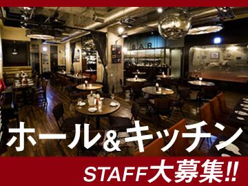 BAR&DINING NOS ORG≪ノス・オルグ≫のアルバイト情報