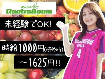 未経験start大歓迎☆高時給1300円〜!しっかり稼げます*