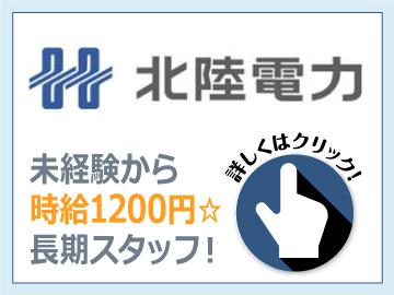 アデコ株式会社 ソリューション営業部のアルバイト情報