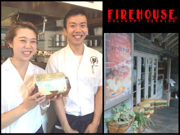 <オシャレなバーガーレストラン>ファイヤーハウスで新規staff大募集◎初めてバイトさんOK!