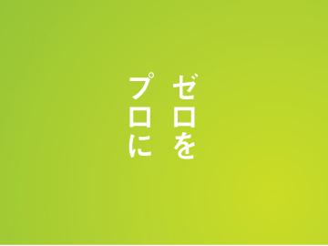 トッパン エディトリアル コミュニケーションズ株式会社のアルバイト情報