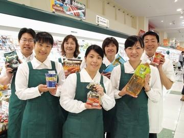 マルエツ 鶴間店(3146874)のアルバイト情報