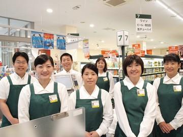 マルエツ 東松戸駅店(3146444)のアルバイト情報