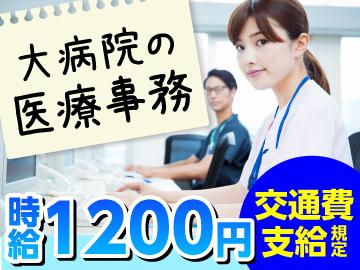 (株)セントメディア MS事業部 福岡支店のアルバイト情報