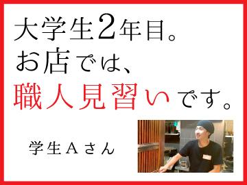 ラーメン龍の家・らーめん息吹 14店舗合同募集のアルバイト情報