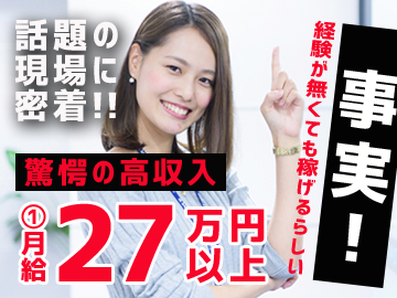 【セントメディアでスキャンダル発覚!?】ヤバすぎる裏側を大公開!!