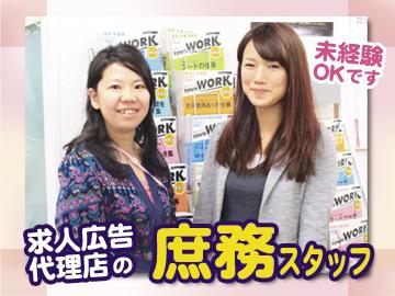 株式会社シグナル東京のアルバイト情報