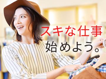 株式会社スタッフブリッジ 福岡オフィスのアルバイト情報