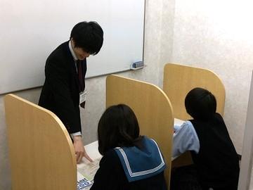高学館 全校舎同時募集のアルバイト情報