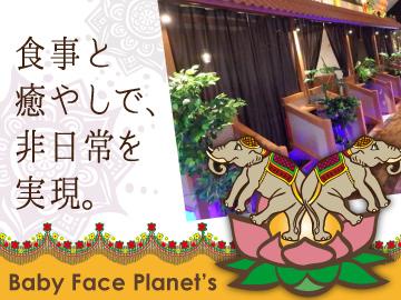 ベビーフェイスプラネッツ札幌宮の森店のアルバイト情報