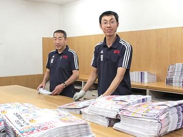 株式会社イワキ 久我山店 (西荻窪南エリア)(3381110)のアルバイト情報