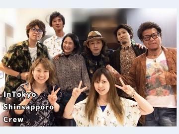 株式会社アポロホールディングスイン東京のアルバイト情報