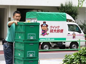 桃太郎便(株)ジャパンクイックサービスのアルバイト情報