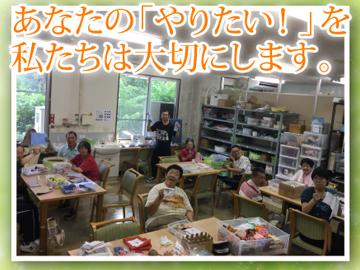 毎年近隣の小学校が作業体験で来所。地域交流や行事も盛んです