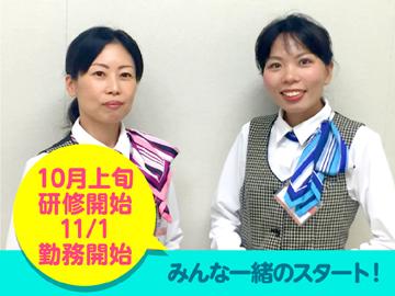 アイング株式会社 いこらも〜る泉佐野 7のアルバイト情報
