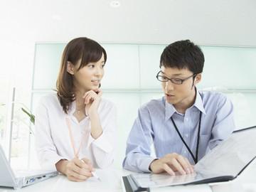 株式会社リビングセンターのアルバイト情報