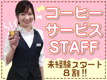 株式会社日本ヒュウマップ 122123のアルバイト情報