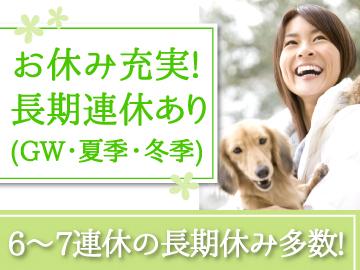 ヒューマンステージ株式会社 広島支店のアルバイト情報