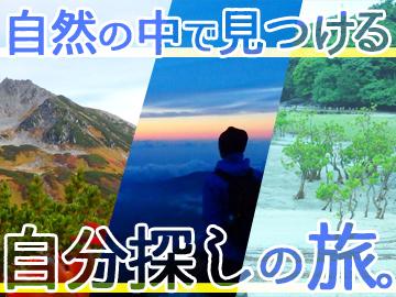 株式会社ヒューマニック 大阪支店 [T-JO0907B]のアルバイト情報