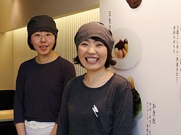 緋毬(ひまり) / 株式会社 大須ういろのアルバイト情報