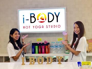 (株)ヒロコーポレイションホットヨガスタジオ i−BODYのアルバイト情報
