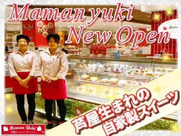 maman yuki(ママン ユキ)芦屋店のアルバイト情報