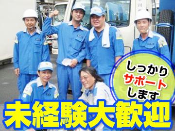 株式会社小川商会のアルバイト情報