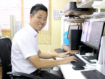 株式会社看板ナカムラのアルバイト情報