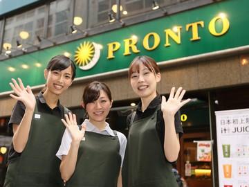PRONTO(プロント) 長崎浜町店のアルバイト情報