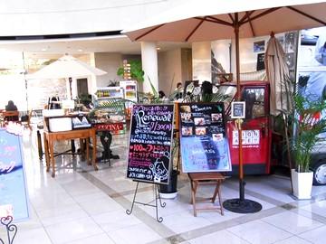 株式会社パークウェスト ラ・ブリオッシュカフェのアルバイト情報