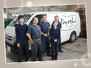 株式会社 日吉のアルバイト情報
