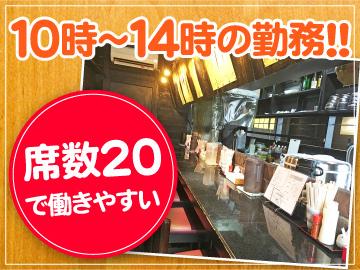 札幌味噌豚丼 きんちゃんのアルバイト情報