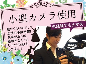 日本綜合テレビ株式会社 北海道支社のアルバイト情報