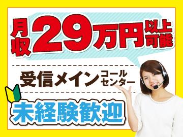 (株)ヒト・コミュニケーションズ /02c0401000000のアルバイト情報