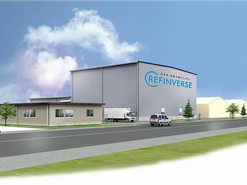 リファインバース株式会社のアルバイト情報