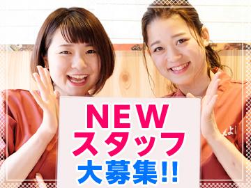 日本酒バル 蔵よし 品川店のアルバイト情報