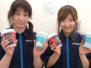 ファミリーマート 山口県4店舗&大竹1店舗のアルバイト情報