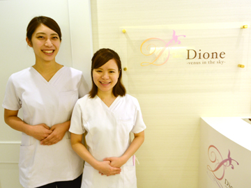 Dione <梅田店> <西宮北口店>のアルバイト情報