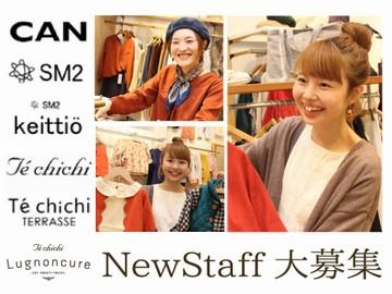 【 SM2 / Te chichi 】 株式会社キャンのアルバイト情報