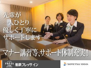 10月10日六本木に、海外のお客様も集まるホテルがNEW OPEN!みんな一緒のスタートです★