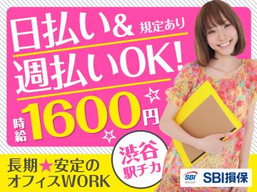 10/2〜勤務スタート★長期できる方、大歓迎!