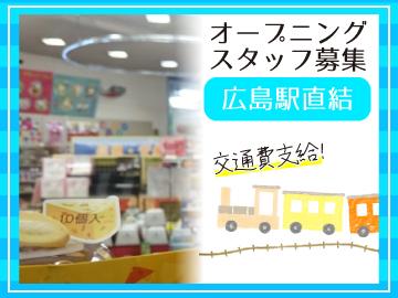 インプルーブ株式会社 お仕事No.10F351のアルバイト情報