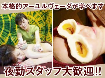 安心の保障給/時給950〜1625円!更に金・土・日は時給+50円!