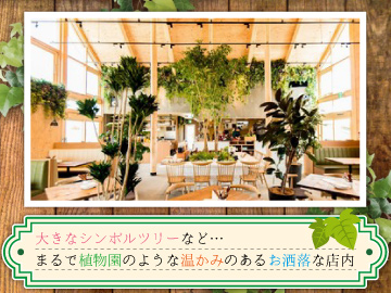 Days Kitchenのアルバイト情報
