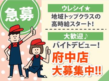 ピザ・ロイヤルハット <3店舗で募集中!>のアルバイト情報