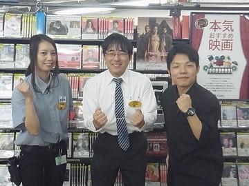 TSUTAYA トドロキタウン店 (株)貴敬のアルバイト情報