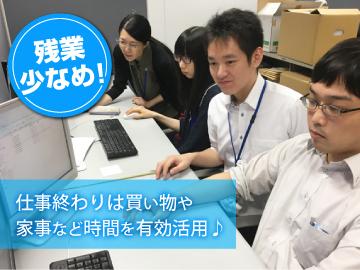 東京カートグラフィック株式会社のアルバイト情報